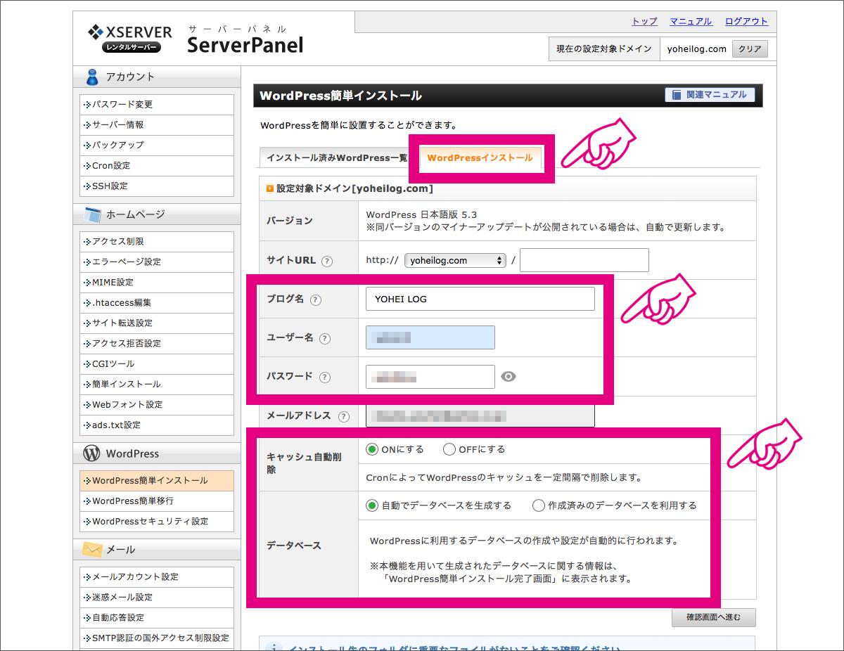 eyecatch_srgb_2004012_step3_2