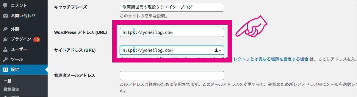 eyecatch_srgb_2004012_step3_6