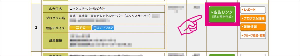 eyecatch_srgb_200428_step9_9