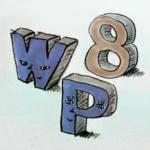 初心者できた!ワードプレスブログ始め方Step8【カスタマイズ編3 お問い合わせフォーム作成】