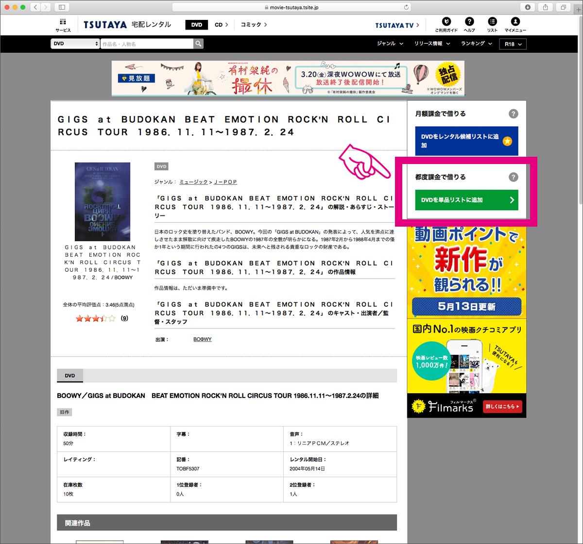 article_srgb_200516_7
