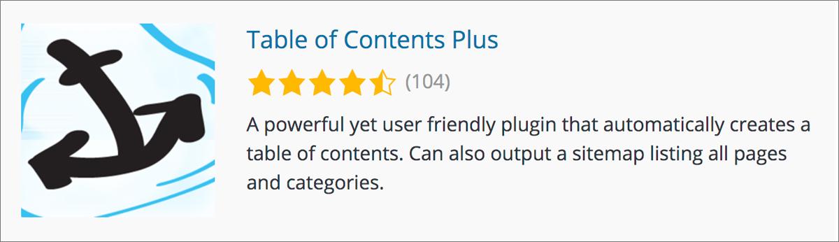 ワードプレスブログのプラグイン初心者向け【おすすめ11選】Table of Contents Plus
