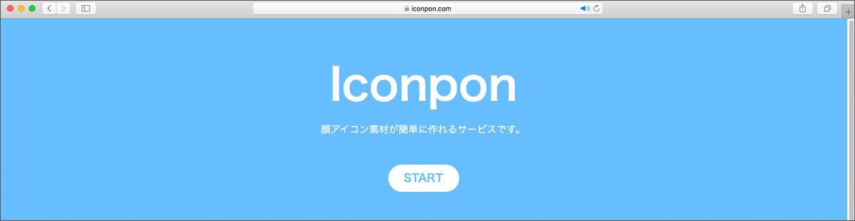 AFFINGER5の「会話ふきだし」使い方【ワードプレスブログ】_iconpon