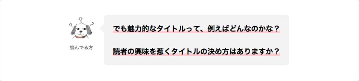 AFFINGER5の「会話ふきだし」使い方【ワードプレスブログ】_5