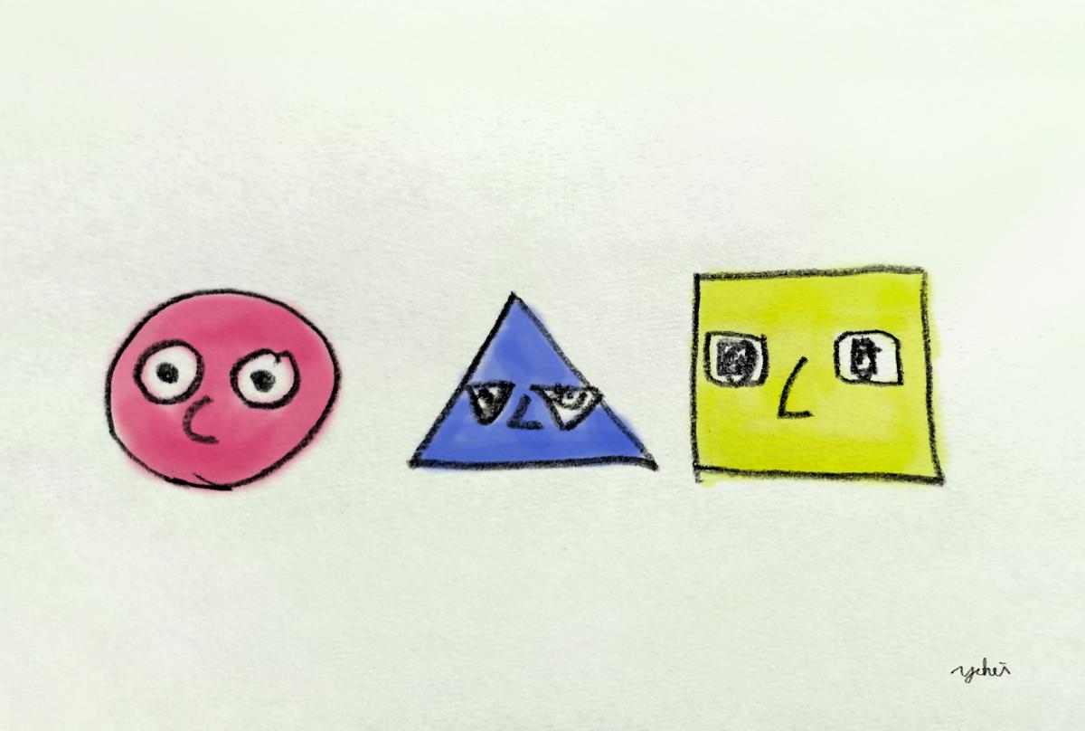 色を決定づける、色の三属性