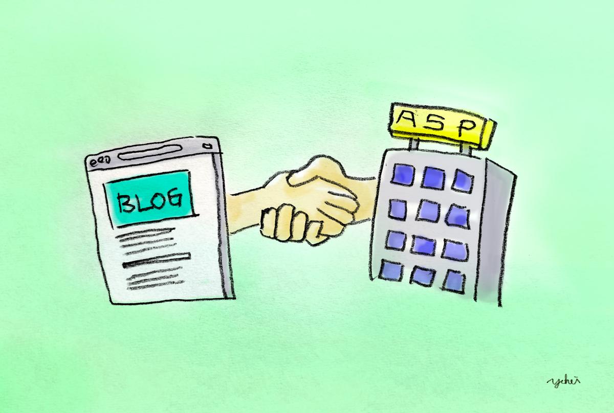 ブログサイトがアフィリエイトパートナーとして登録承認されるには?