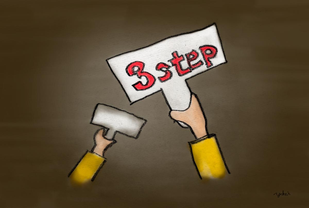 たったの3ステップ!ヤフオク!のすぐできる出品方法【初心者向】