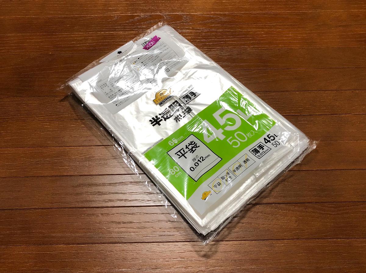 2. ヤフオク!の出品物の梱包材と入手方法_4