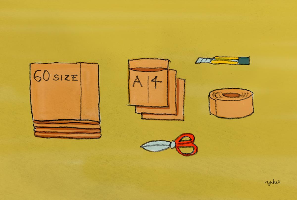 2. ヤフオク!の出品物の梱包材と入手方法