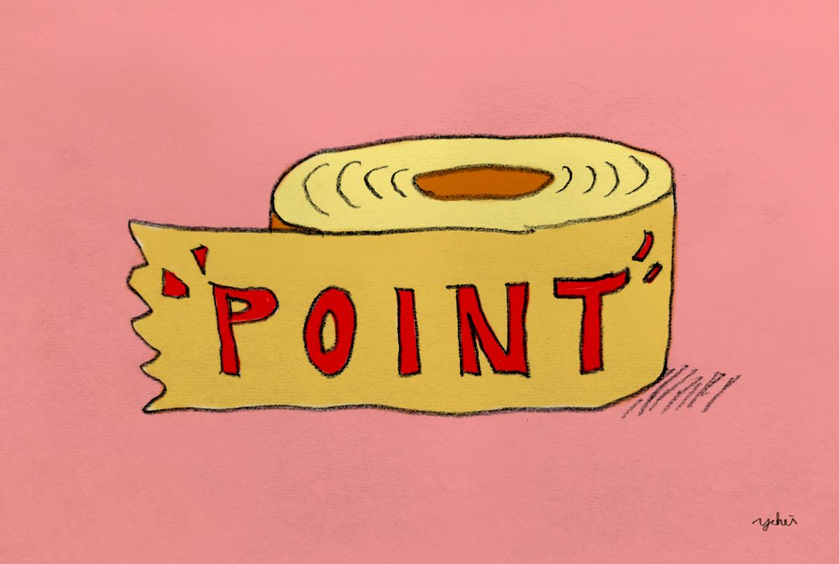 4. 梱包で注意するポイント