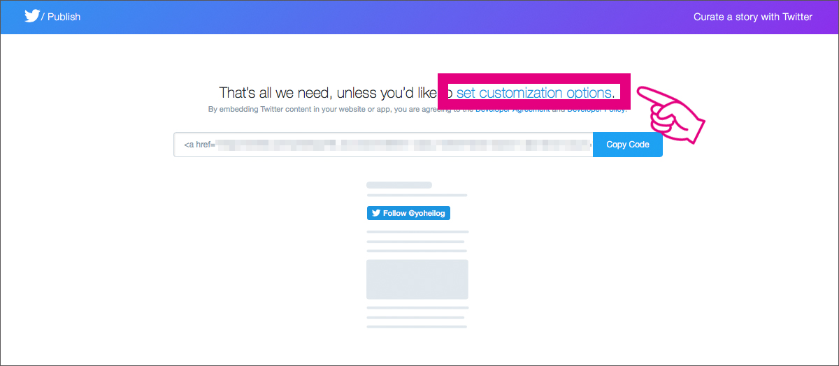2. AFFINGER5の「Twitter」埋め込み方法【ワードプレスブログと連携】_12