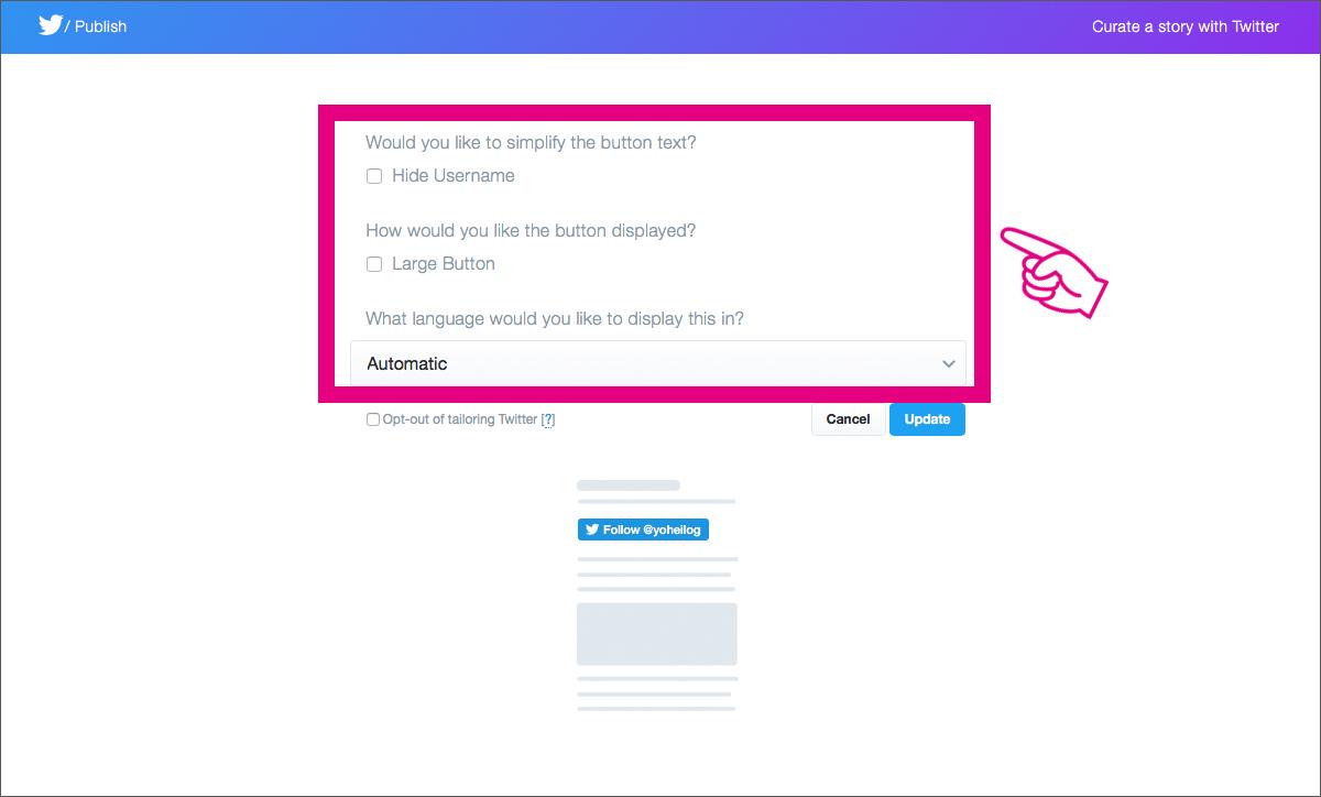 2. AFFINGER5の「Twitter」埋め込み方法【ワードプレスブログと連携】_13