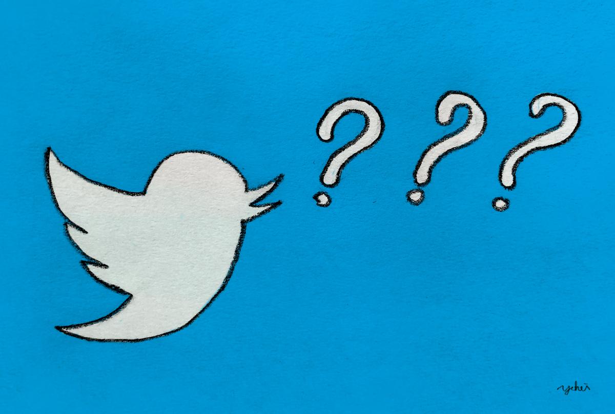 2. Twitterのできることとは?