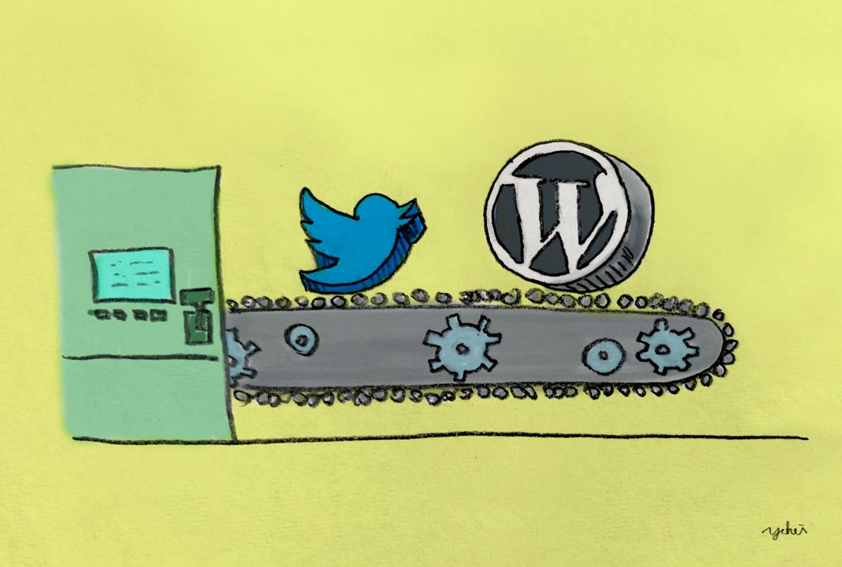 1. ワードプレスブログにTwitterを埋め込みすることは効果的な運用に必要?