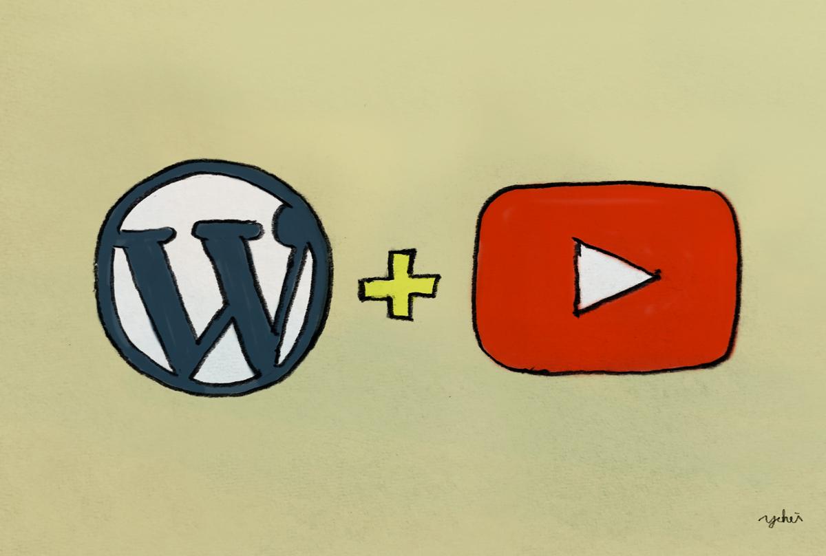 1. ブログ記事にYouTube動画を埋め込みする理由とは?