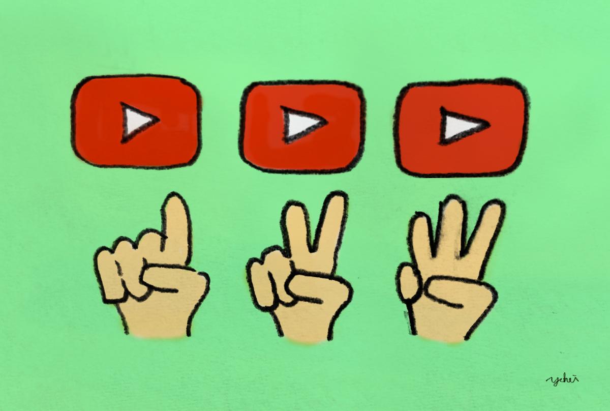 3. YouTube動画を埋め込みする3つのメリット!