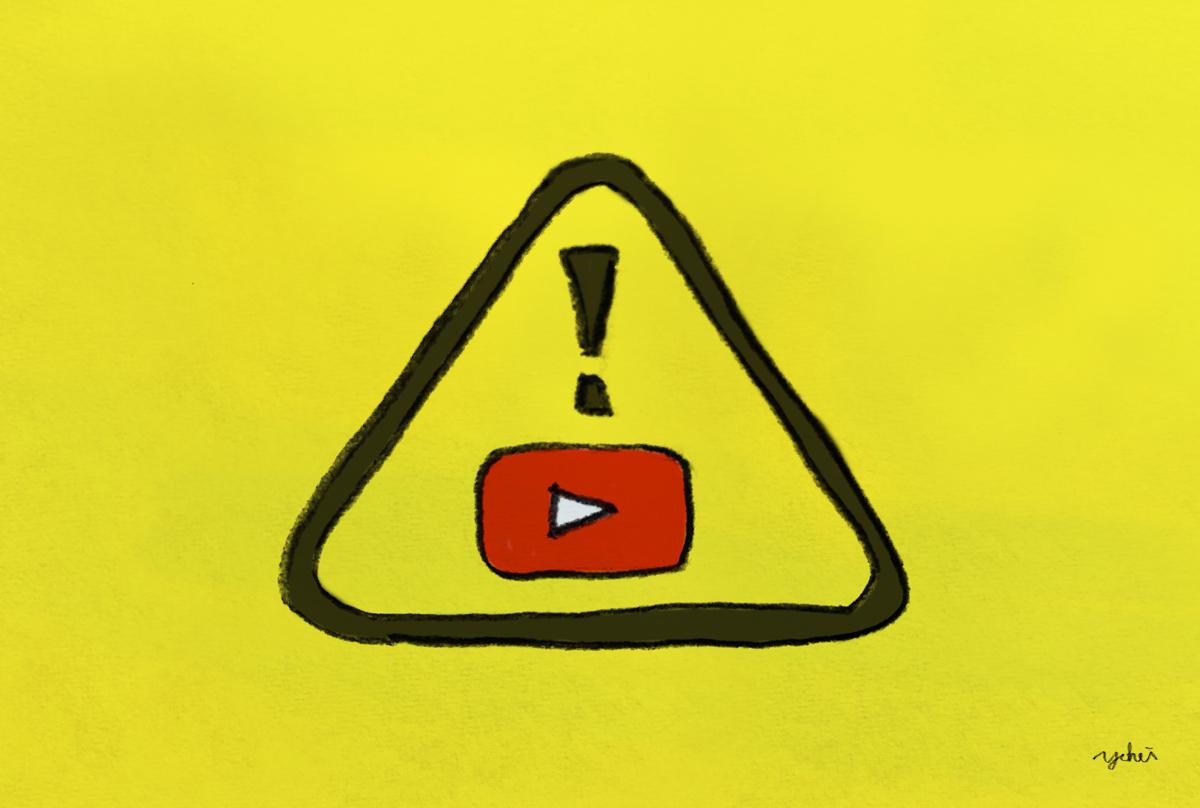 5. YouTube動画の埋め込み注意点【著作権について】